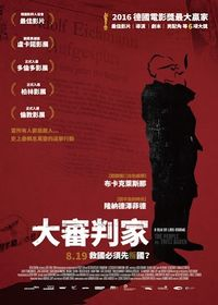 大審判家 The People vs. Fritz Bauer