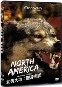 北美大地:狂野無比