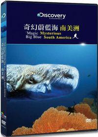 奇幻蔚藍海:野性天生