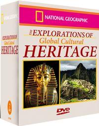 探索世界文化遺產