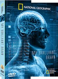 神奇天才大腦