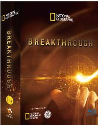 科技大突破 Breakthrough
