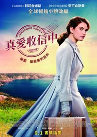 真愛收信中 The Guernsey Literary and Potato Peel Pie Society