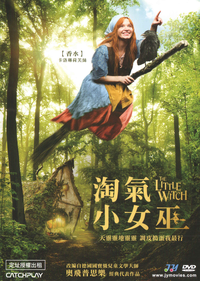 淘氣小女巫 The Little Witch