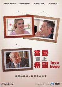 當愛遇上希望 Love Meet Hope